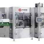 automatic-juice-beverage-drink-bottle-filling-machine